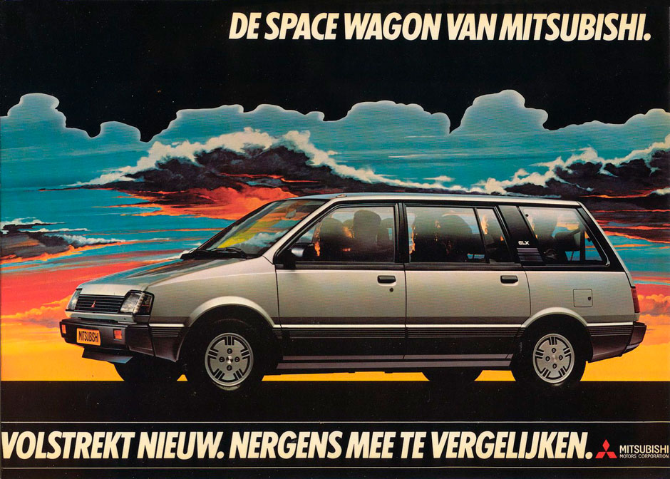 Mitsubishi Space Wagon 1.8 GLX