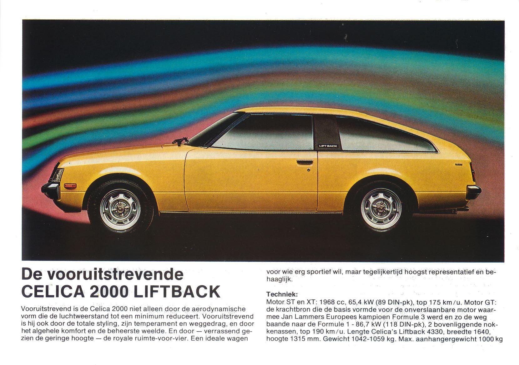 Toyota - полный каталог моделей, характеристики, отзывы на ...