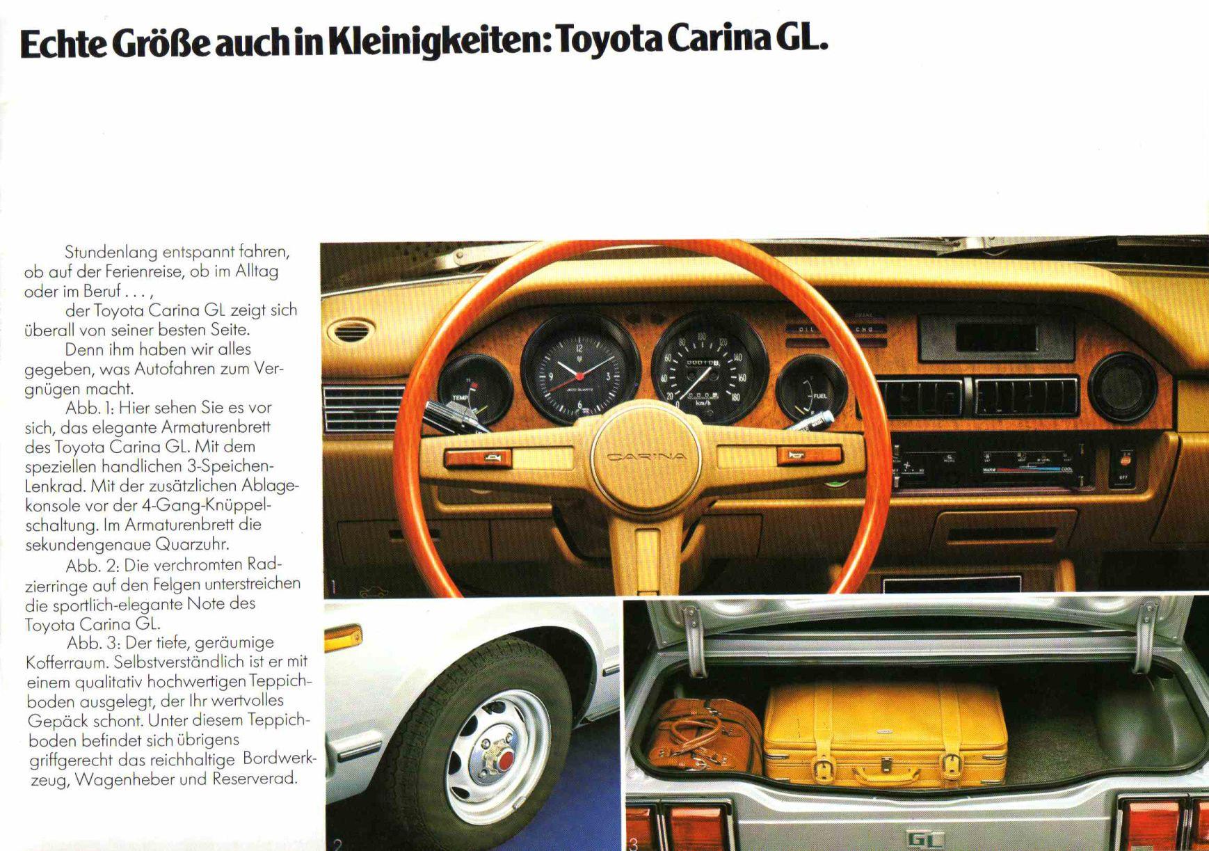 характеристика Toyota Карина 2 #7