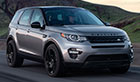 Land Rover Discovery Sport 2015 цена