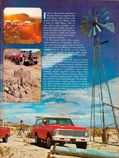 Ford Bronco, Chevrolet Blazer и Jeep Commando